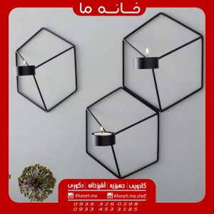 جاشمعی دیواری 6 ضلعی