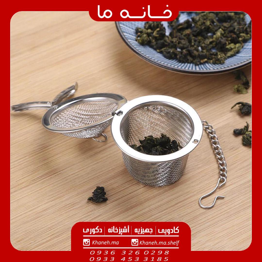 صافی چای زنجیر دار