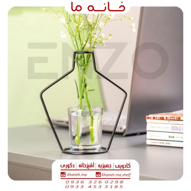 گلدان انزو