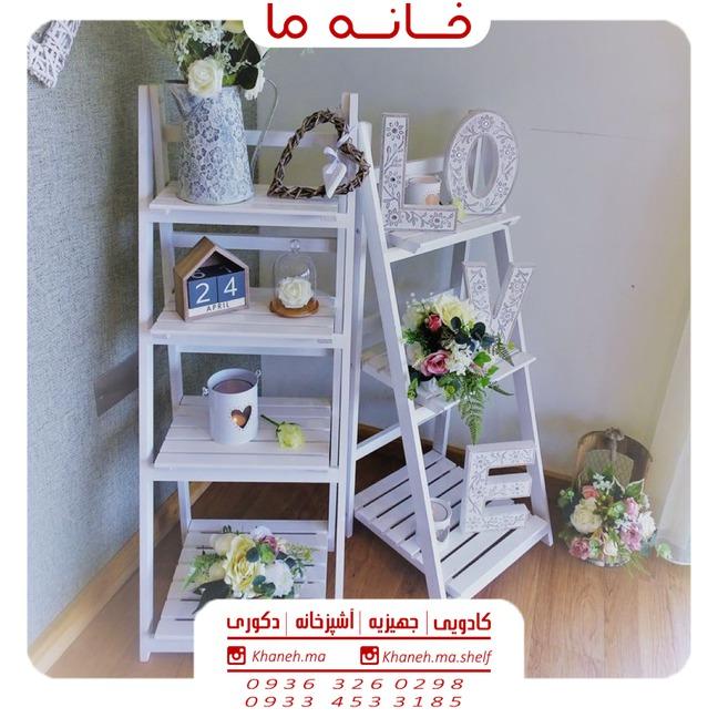 شلف گلدان نردبان