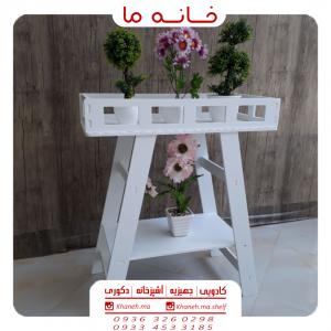 شلف گلدان طرح میز ایکیا