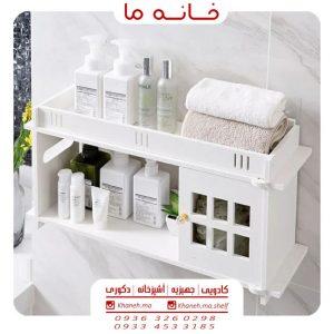 شلف حمام کاربردی