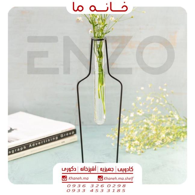 گلدان طرح بطری انزو بزرگ