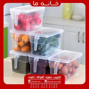 ظروف پلاستیکی آشپزخانه فانتزی