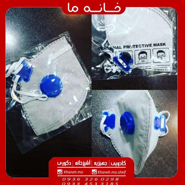 ماسک فیلتر دار n95