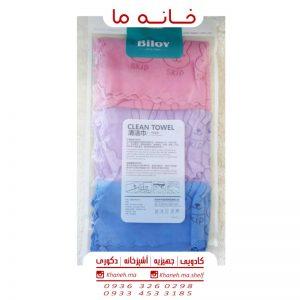 کاربردی دستمال ۳ تایی گلدار کلین