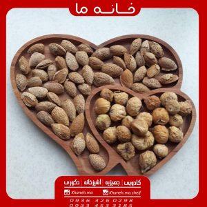 ظروف اردوخوری بامبو طرح 2 قلب