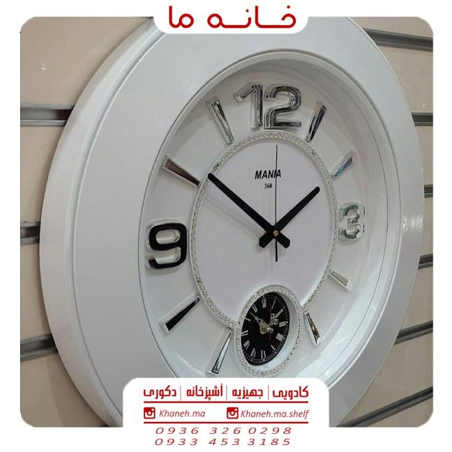 ساعت مایا