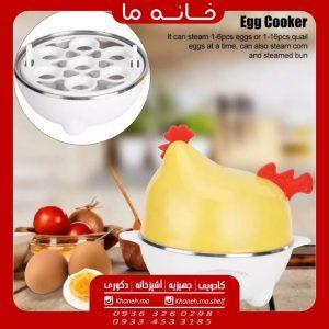 تخم مرغ اب پزکن
