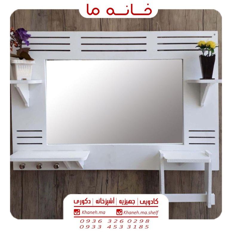 شلف دیواری آینه سرویس طرح دار