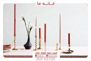 انواع شمعدان قلمی