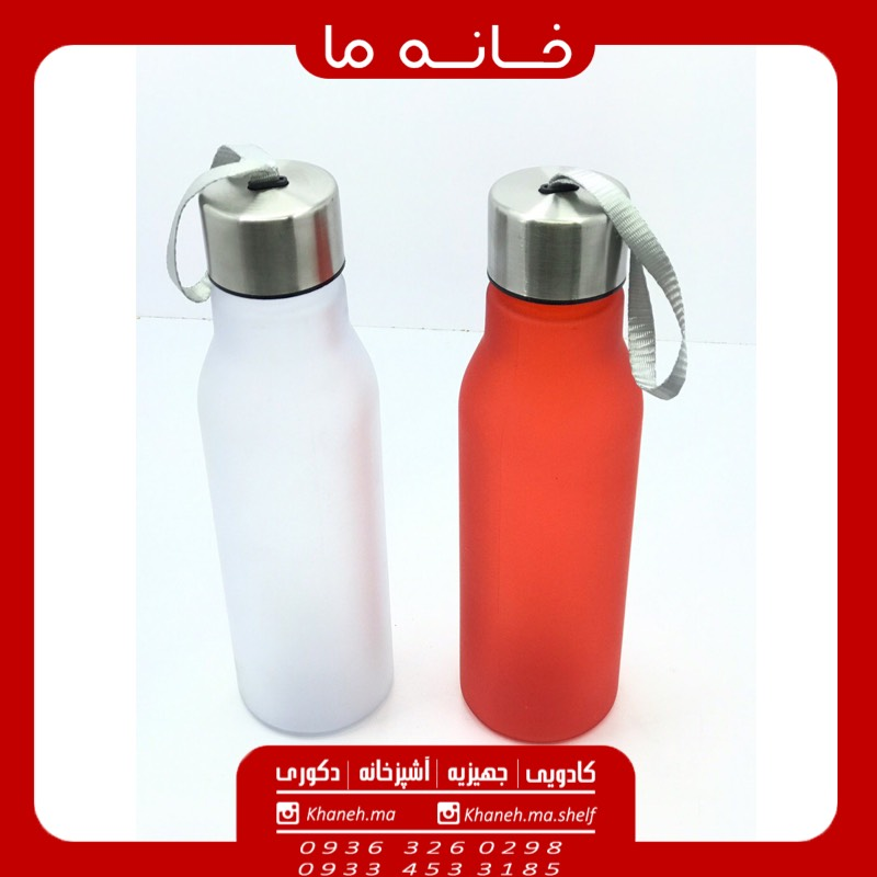 بطری آب استوانه ای مات