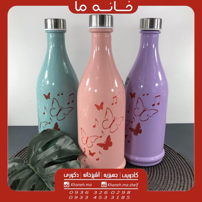 بطری آب گرد رنگی هرمس