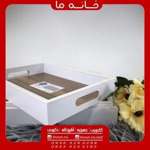سینی چوبی سفید مدل رایکا