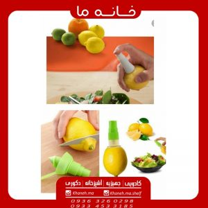 اسپری پلاستیکی لیمو