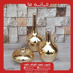 گلدان سالونگ طلایی و نقره ای