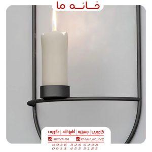 جا شمعی بیضی دیواری