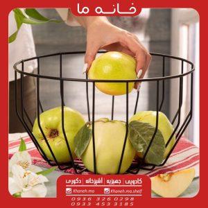 سبد میوه فلزی مشبک مدل 2kia