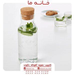 بطری شیشه ای آب طرح ایکیا