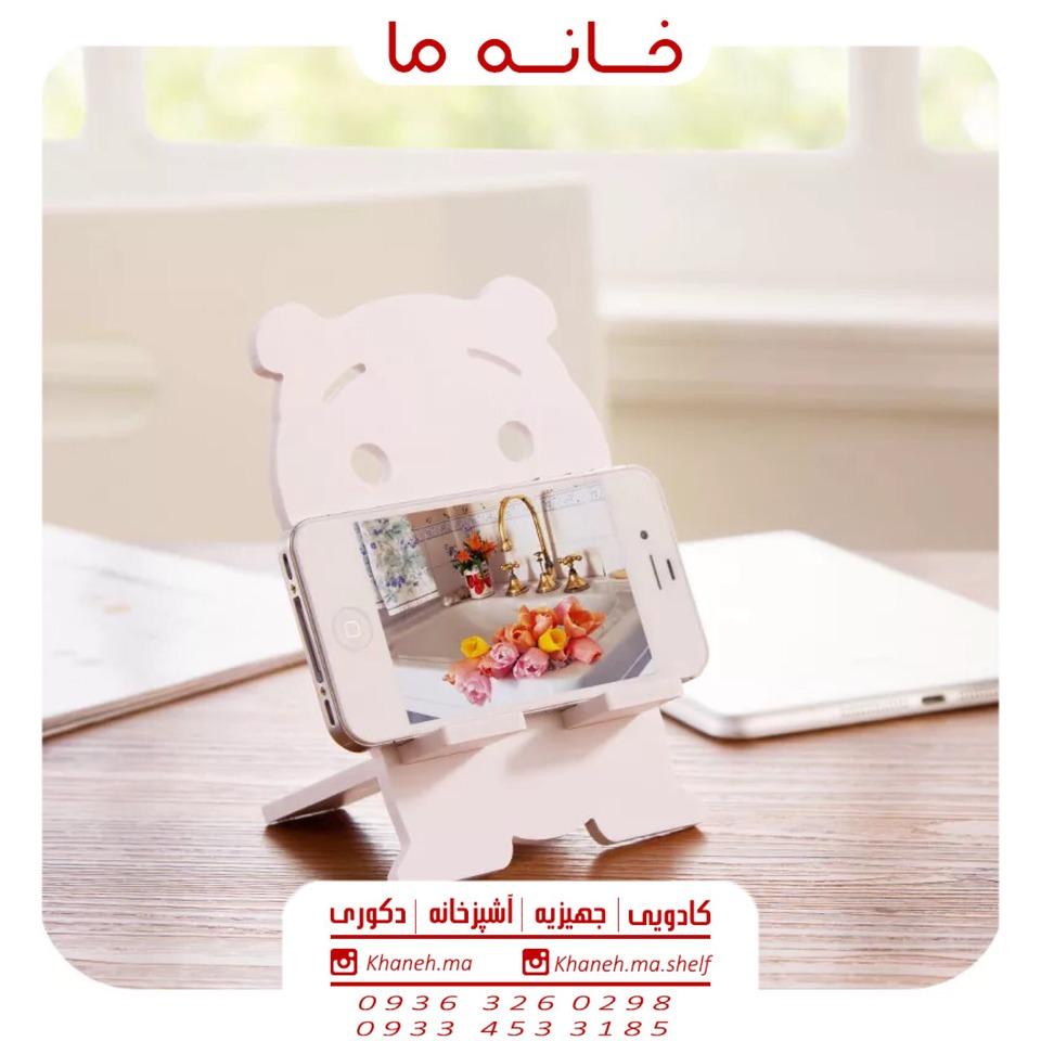 شلف دکوری نگهدارنده موبایل