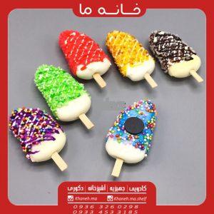 مگنت مدل بستنی