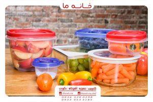 ظروف پلاستیکی بسته بندی میوه