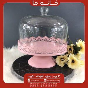 کیک خوری پایه کوتاه مدل پرسین