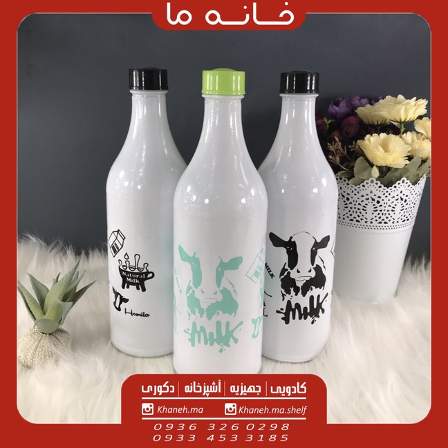 بطری شیر شیشه ایی مدل هومیلا