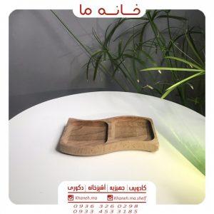 ظروف اردو خوری بامبو دو خانه منحنی