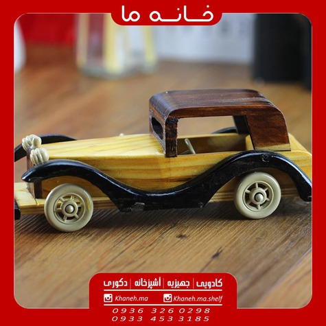 مجسمه مدل ماشین چوبی
