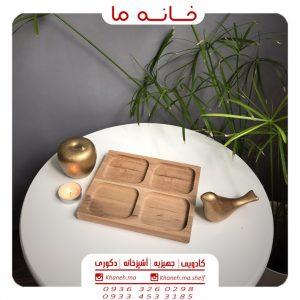 ظروف اردو خوری بامبو مدل چهارخانه مربع