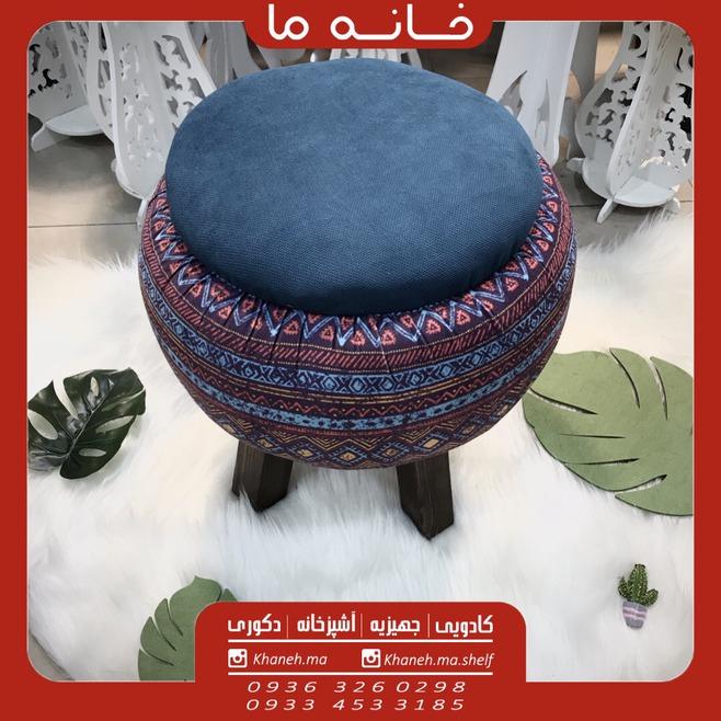 پاف مراکشی
