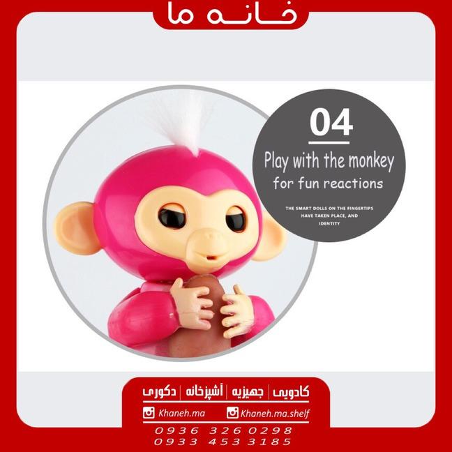 ربات میمون بند انگشتی مدل Happy