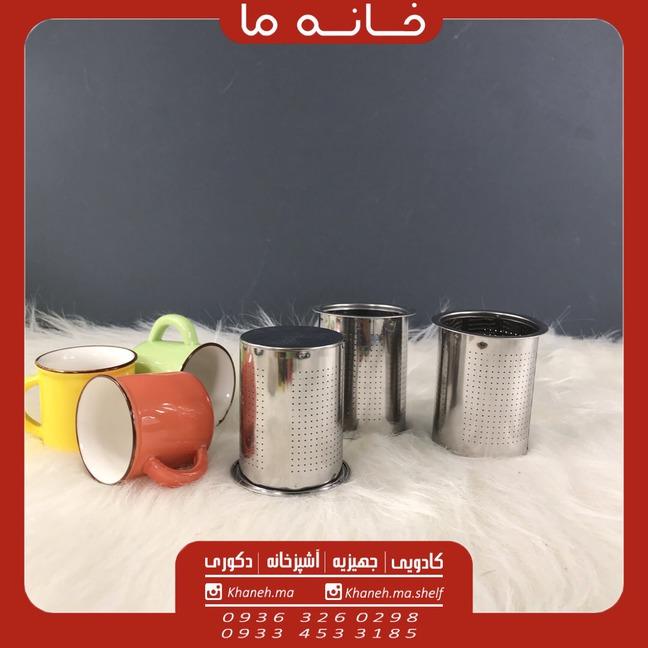 صافی چای استوانه استیل