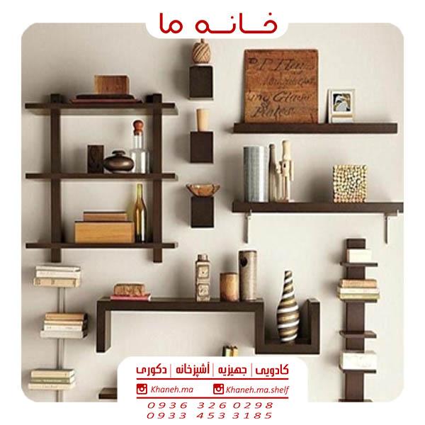 انواع مدل شلف دیواری در ایران