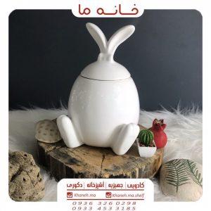 اردو خوری طرح خرگوش مایا هوم
