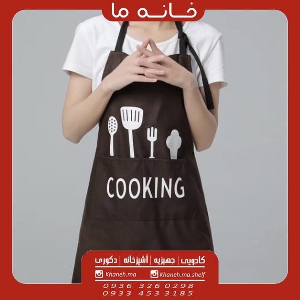 پیش بند cooking مدل جیب دار