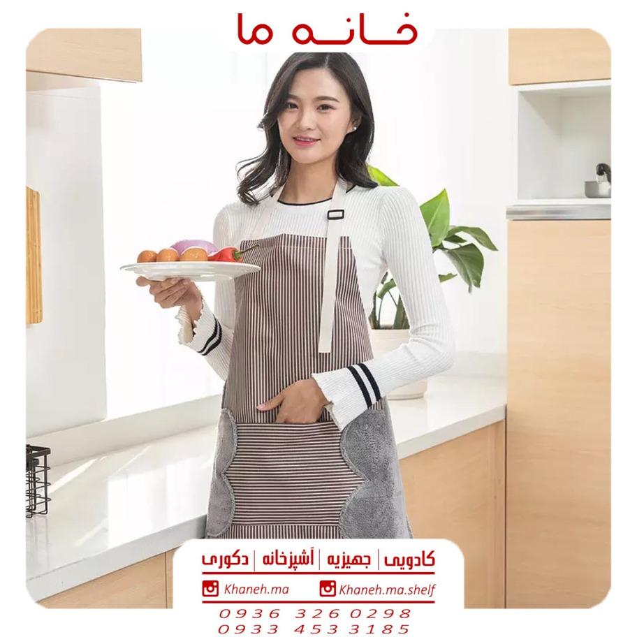 پیش بند آشپزخانه مدل راه راه