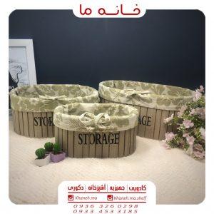سبد 3 تیکه چوبی مدل storage