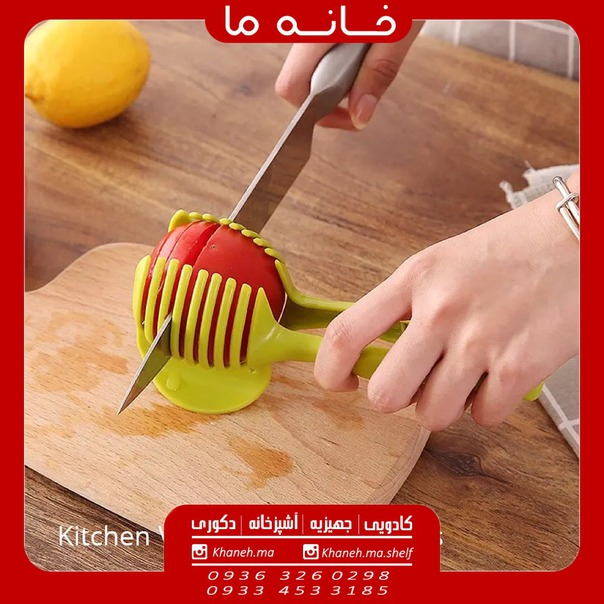 گیره گوجه مدل g27