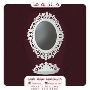 آینه و کنسول بیضی طرح شمشاد