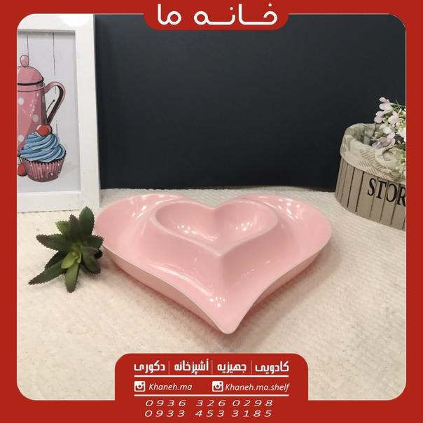 اردو دو قلب پلاستیکی مدل w410