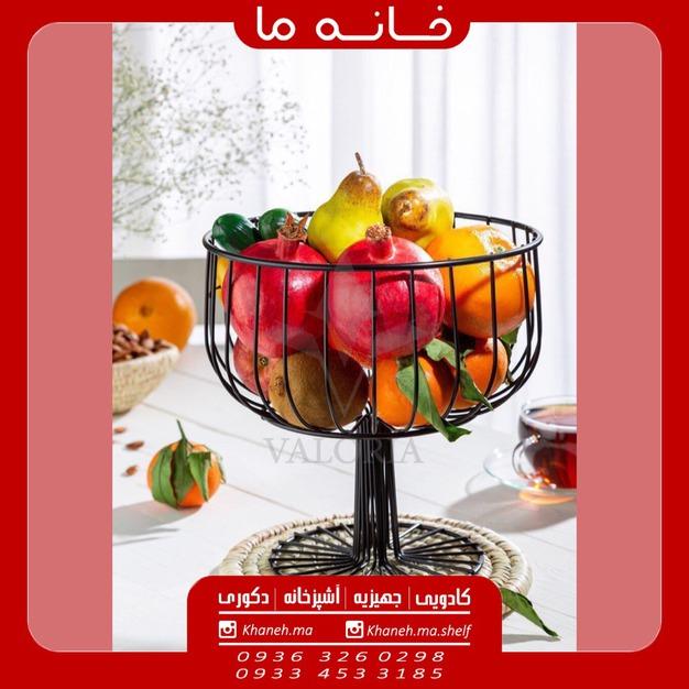 سبد میوه فلزی پایه بلند والریا مدل b12