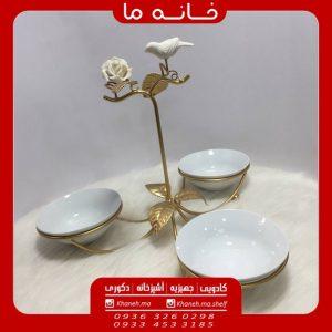 اردو خوری سه قسمتی فلزی مدل گل و برگ