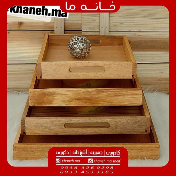 سینی چوبی مدل woodmen 132