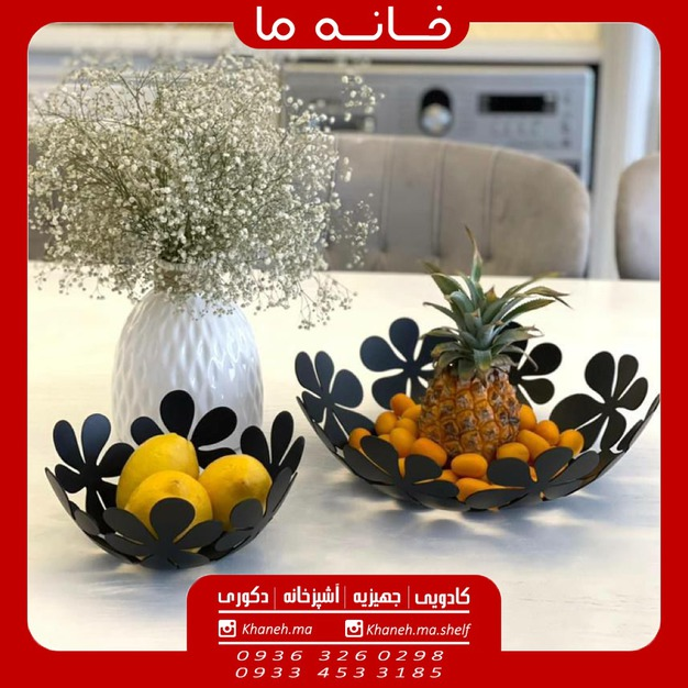 ظرف میوه ایکیا طرح گل مدل i93