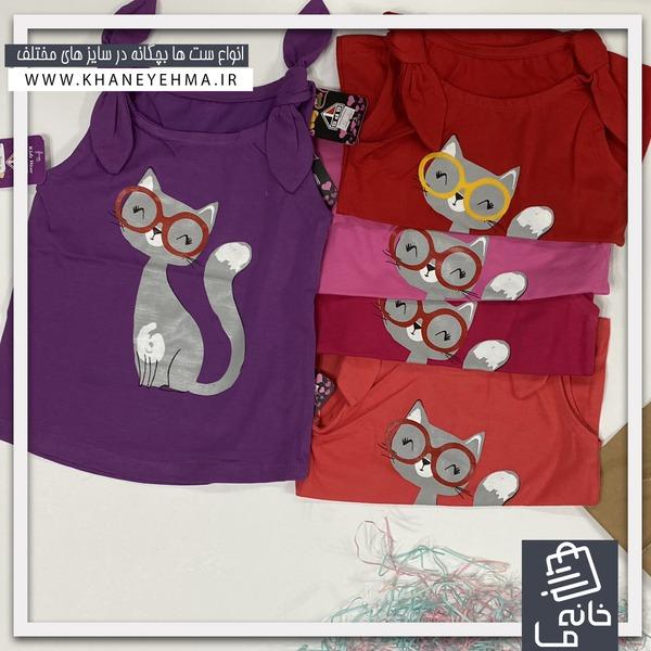 ست تیشرت و شلوارک دخترانه مدل گربه