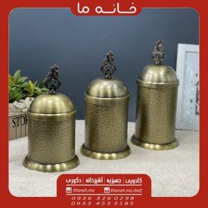 بانکه سه عددی فلزی مدل مراکشی