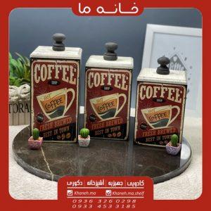 بانکه سه سایز چوبی مدل COFFEE