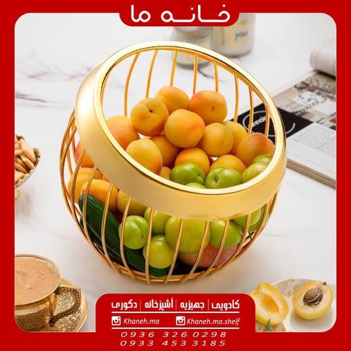 سبد میوه گرد فلزی مدل کج